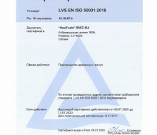 ISO.50001_2020
