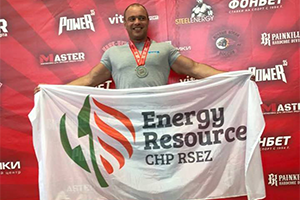 European Championship in Powerlifting