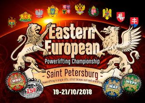 Eastern European Powerlifting Championship